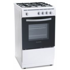 Montpellier MSG50W 50Cm Single Oven Gas Inc Lpg Jets